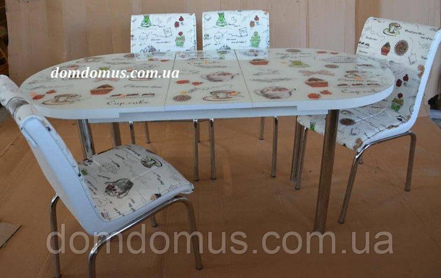"""Комплект обідній, стіл овальний """"Latte"""" скляна стільниця + 4 стільці, комплект, Mobilgen, Туреччина"""