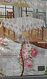 """Скатерть клеенка """"волна"""" 120 -152, фото 7"""