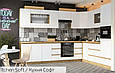 Кухня СОФТ белая 3,8 м СОКМЕ, фото 4