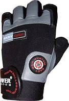 Перчатки для фитнесса кожаные POWER SYSTEM Белый Черный:серый