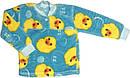 Дитяча тепла піжама ріст 98 2-3 роки махрова бірюзова на хлопчика дівчинку для малюків Б841, фото 2