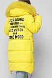 X-Woyz Куртка X-Woyz DT-8304-6, фото 3