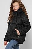 X-Woyz Куртка X-Woyz DT-8314-8, фото 3