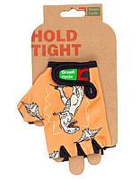 Перчатки Green Cycle NC-2335-2014 Kids без пальцев S оранжевые