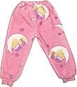 Дитяча тепла піжама ріст 104 3-4 роки махра рожевий на дівчинку для дітей Р-841, фото 3