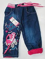 """Джинсы с вышивкой""""ролики"""" на травке от 1 до 5 лет"""