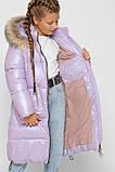 X-Woyz Куртка X-Woyz DT-8319-23, фото 2