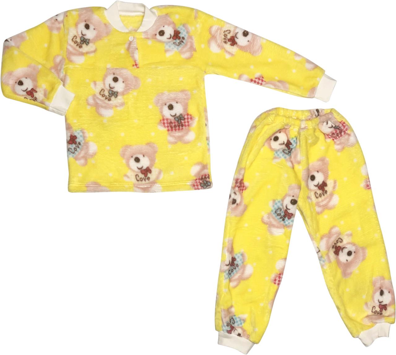 Дитяча тепла піжама ріст 104 (3-4 роки) махра жовтий на хлопчика/дівчинку для дітей Ж-841