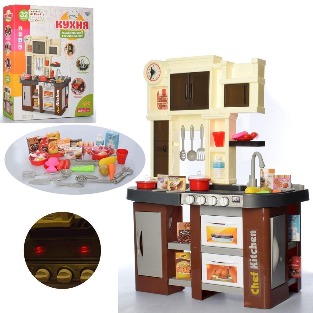 """Игровой набор """"Кухня маленькой хозяюшки"""" Limo Toy 922-102 на 32 предмета"""