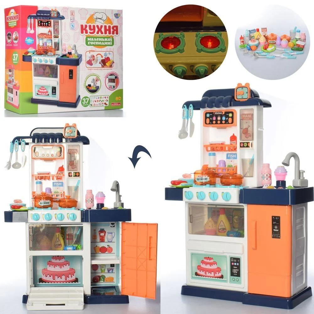 Игровая кухня с льющейся водой и иммитацией пара Limo Toy WD-R35 (43 предмета)