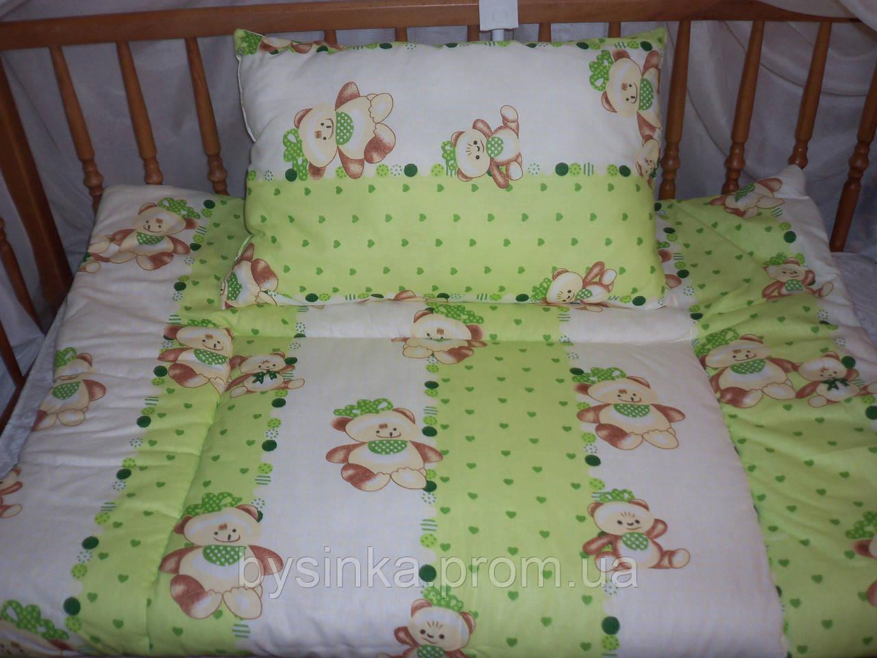 Детское Одеяло цветное.Расцветка разная
