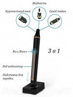 Электронная сигарета Icig 3 в 1 (сухой табак, жидкость для заправки сигарет, курительный воск)