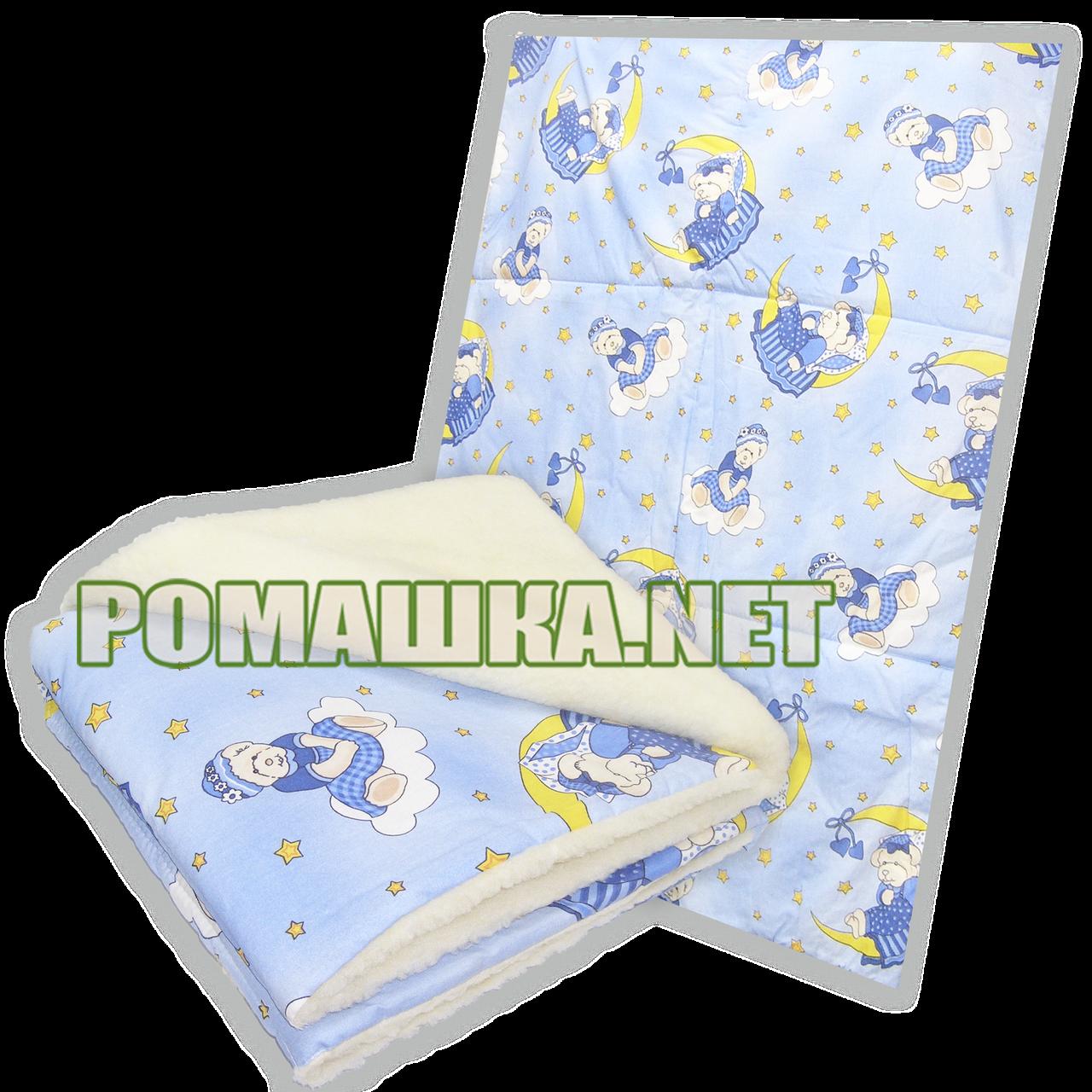 Дитяче ковдру на овчині (підкладка), утеплювач-тканини холлофайбер, верх-100% бавовна, 140х100см, ТМ Ромашка