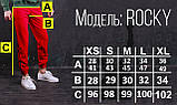 Спортивні штани чоловічі чорні бренд ТУР модель Роккі (Rocky) розмір XS, S, M, L,XL, фото 3