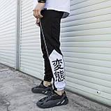 Cпортивные штаны мужские черно-белые с лампасом от бренда ТУР модель Крид (Creed), фото 2