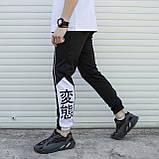 Cпортивные штаны мужские черно-белые с лампасом от бренда ТУР модель Крид (Creed), фото 3