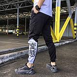 Cпортивные штаны мужские черно-белые с лампасом от бренда ТУР модель Крид (Creed), фото 4