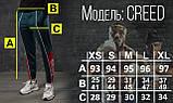Cпортивные штаны мужские черно-белые с лампасом от бренда ТУР модель Крид (Creed), фото 6