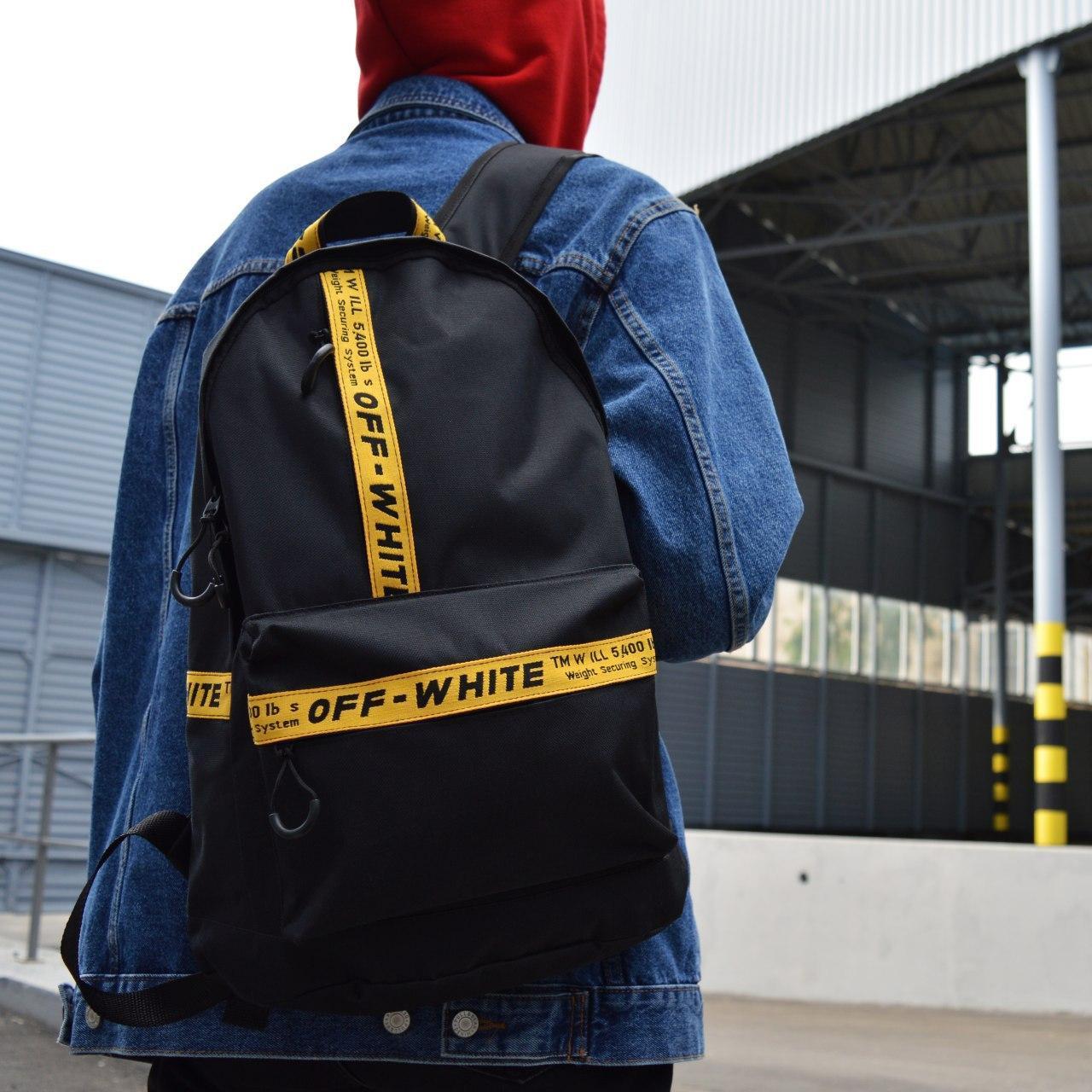 Рюкзак OFF-White чорний унісекс
