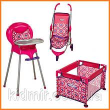 Набор для кукол кроватка манеж, коляска, стульчик Graco Baby Doll