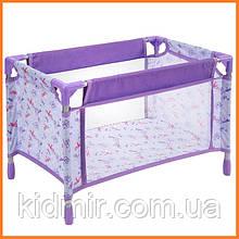 Игрушечная кроватка манеж для кукол You & Me сиреневый