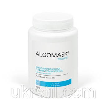 Маска для лица с эффектом ботокса Peel off mask Botox-like Algomask