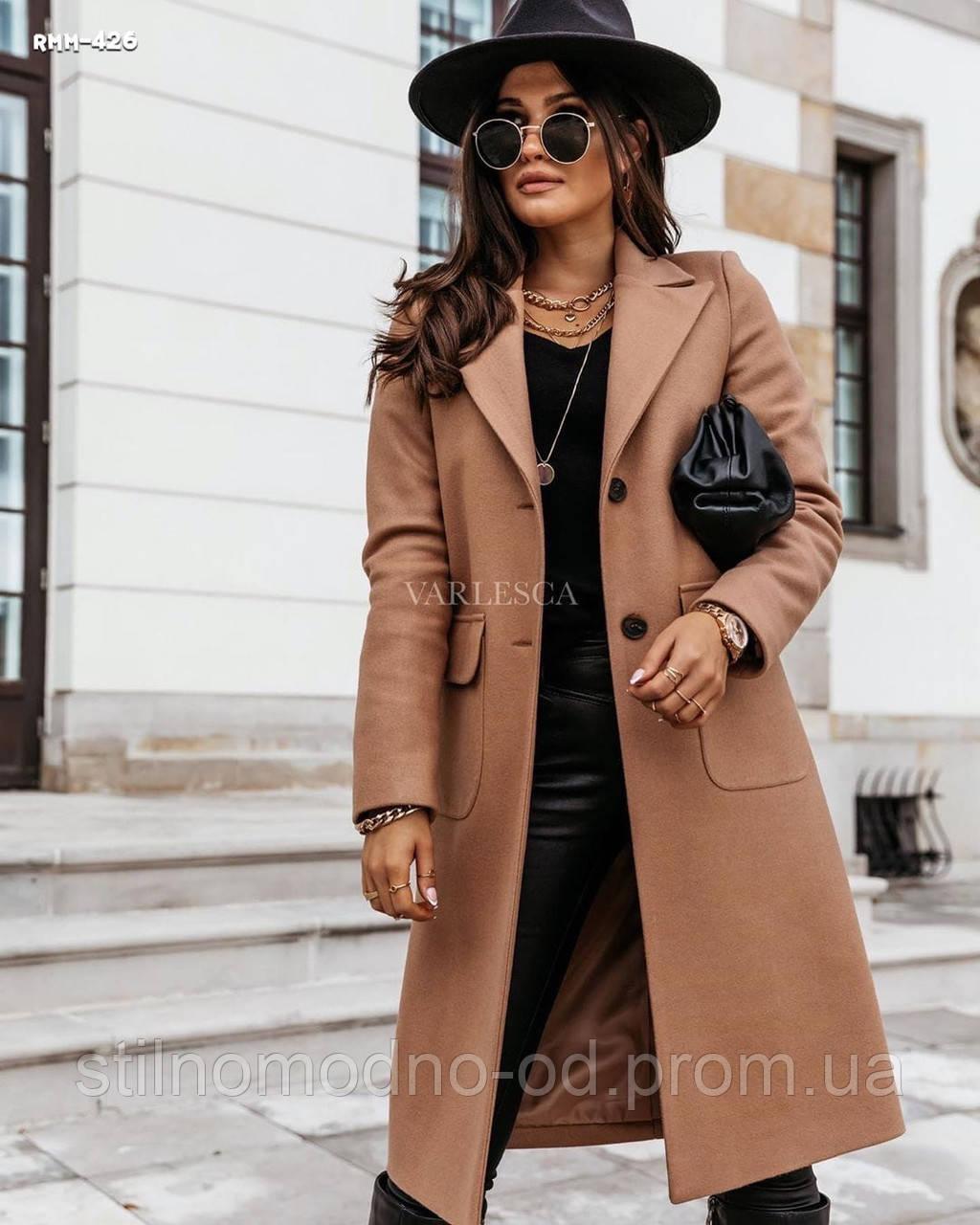 """Жіноче пальто """"Даліда"""" від Стильномодно"""