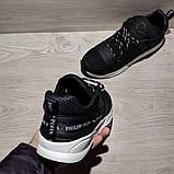 Кеди шкіряні чоловічі чорні DREAM BIG Philipp Plein розмір 40, 41, 42, 43, 44, 45, фото 7