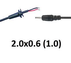 Кабель для блока питания Motorola 2.0x0.6 (1.0) (до 3.5a) (T-type)
