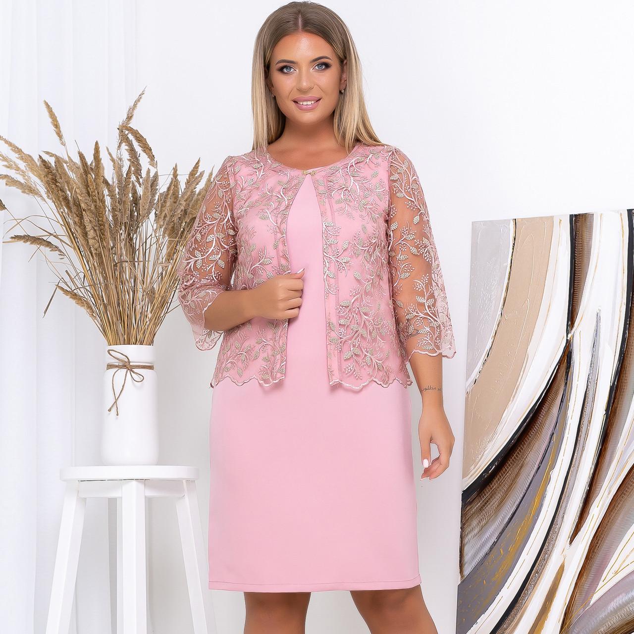 Батальное платье-футляр с болеро