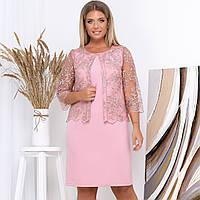 Батальное платье-футляр с болеро, фото 1