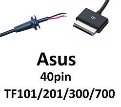 Кабель для блока питания ноутбука Asus 40pin TF101/201/300/700