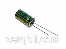 Конденсатор електролітичний 470мкФ 35В 105С, Chongx 10х13мм, низкоимпедансный