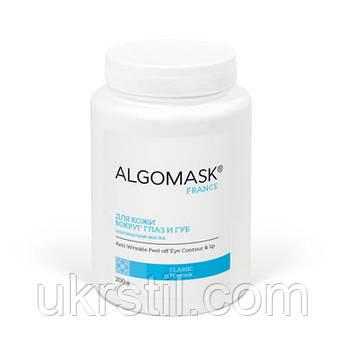 Anti-Wrinkle Peel off Eye Contour & lip Algomask