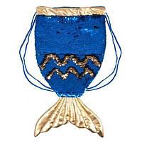 """Сумка-рюкзак """"Хвост русалки"""" синий, Fancy, рюкзак,сумки,городской рюкзак,рюкзаки школьные"""