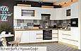 Кухня СОФТ 2,2 м СОКМЕ, фото 5