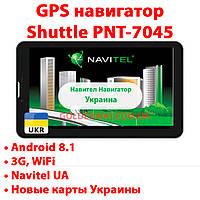 Автомобільний GPS навігатор планшет Shuttle PNT-7045 з 3G інтернет Android 8.1 7 дюймів NAVITEL UKRAINE