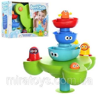 Водоспад для ванної D 40115, Іграшка для ванної, Іграшка для купання Фонтан