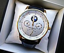 Часы BMW 3299 реплика
