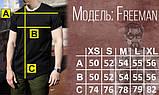 Футболка чоловіча біла подовжена бренд ТУР модель Фріман (Freeman) розмір XS, S, M, L, XL, фото 2