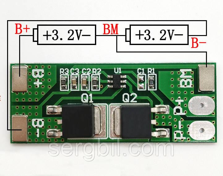 2s 3,2 (6,4)V 8-10A LiFePO4 BMS, плата захисту 2х3,2В літій-залізо-фосфатних акумуляторів