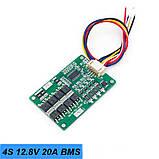 4s 3,2 (12,8)V 18-20A LiFePO4 BMS, плата защиты/балансир 4х3,2 В   литий-железо-фосфатных аккумуляторов, фото 4