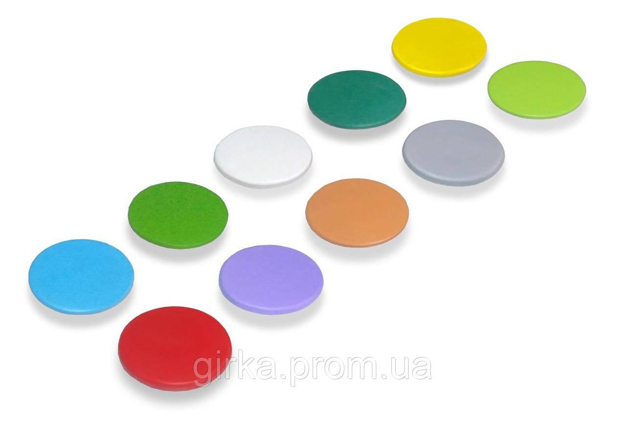 Дорожка из мини дисков для прыжков цветная
