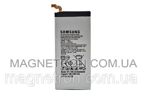 Аккумуляторная батарея EB-BA500ABE Li-ion для телефонов Samsung 2300mAh GH43-04337A