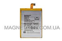Аккумуляторная батарея BL226 Li-ion для телефонов Lenovo 4000mAh