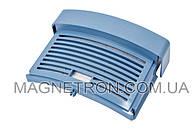 Решетка выходного AFS фильтра к пылесосу Philips 432200513130