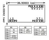 RFID модуль считыватель RDM6300 125 кГц, фото 3