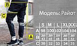 Завужені карго штани чорні на липучках з рефлектом чоловічі від бренду ТУР Райот розмір S, M, L, XL, XXL, фото 2