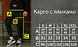 Карго завужені штани чоловічі чорні з лямками (штани з манжетом), фото 10