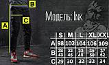 Штани карго чоловічі чорні від бренду ТУР модель Інк (Ink) розміри S,M,L,XL,XXL, фото 8